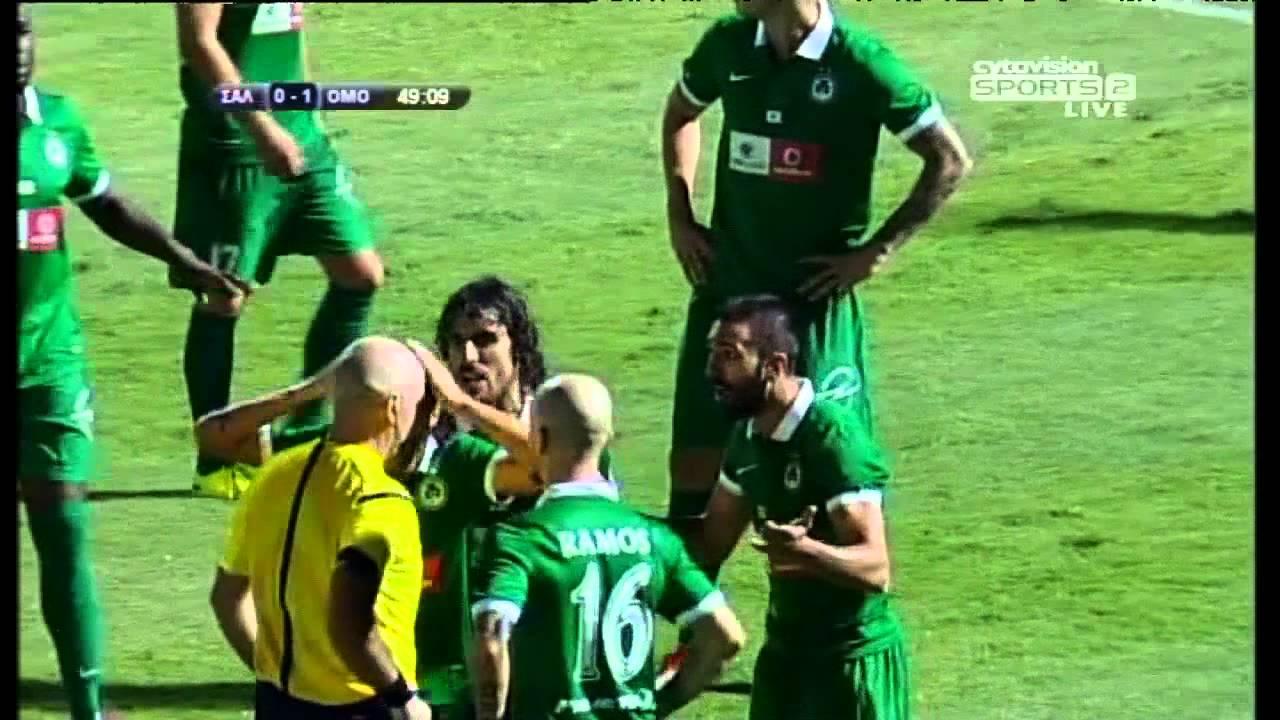 Nea Salamis 1-1 Omonia Nicosia FC