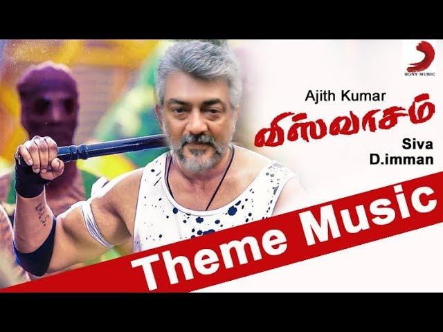 தெறிக்கவிடும் விஸ்வாசம் தீம் மியூசிக்    Thala Ajith   Viswasam Theme music
