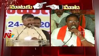 BJP MLC Somu Veerraju Comments On CM Chandrababu Naidu || Mataku Mata