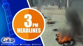 News Headlines | 3:00 PM | 11 Oct 2018 | City 42