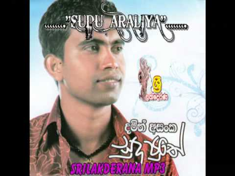 Damith Asanka Album Damith Asanka-05 Sudu Puthe
