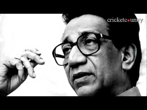 Sachin Tendulkar and other cricketers condole demise of Bal Thackeray