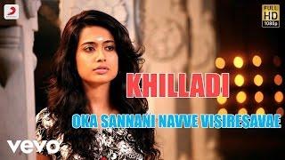Khilladi - Oka Sannani Navve Visiresavae Telugu Lyric   Vishal
