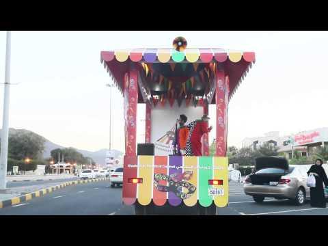 Carnival Khor Fakkan special vehicle 2015