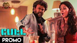 PETTA – Ilamai Thirumbudhe Video Reaction | Rajinikanth, Simran | Anirudh Ravichander | TK