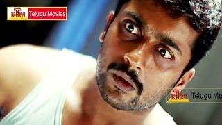 Sundaraangudu Telugu Movie Clip - Surya , Jyothika -,Malavika