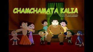 Chhota Bheem - Chamchamata Kalia | Kalia Rocks!!