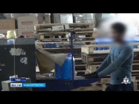 Завод емкостного оборудования СанТе