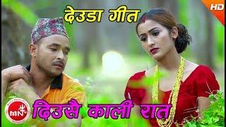 download lagu New Deuda Song 2074/2017  Diusai Kali Raat - gratis