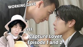 (WORKING GAYS!) Capture Lover Episode 1 and 2 (CHINESE BL DRAMA 2020)