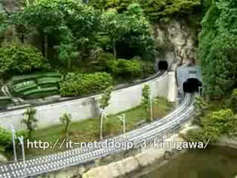 鬼怒川温泉へ行こう!9