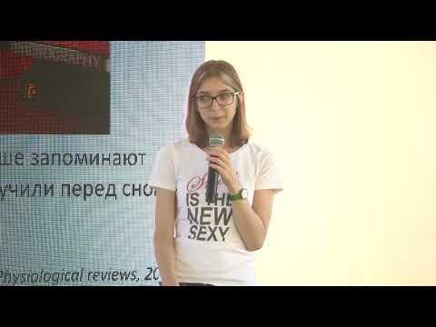 Ася Казанцева Зачем нужно спать и как делать это правильно?