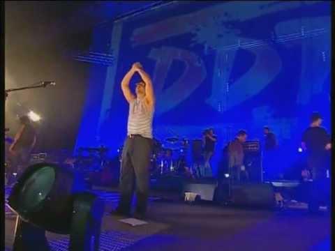 ДДТ - Просвистела (Live @ Олимпийский, 2005)