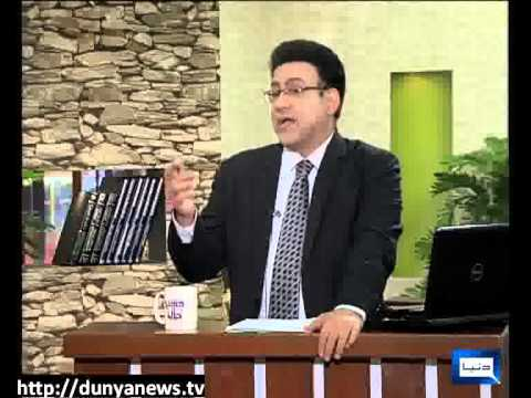 Dunya News-Hasb-e-Hall-05-05-2013- Part 5/5