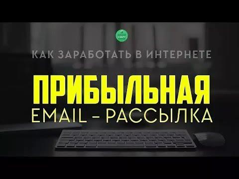 Шаг за шагом как заработать в интернете