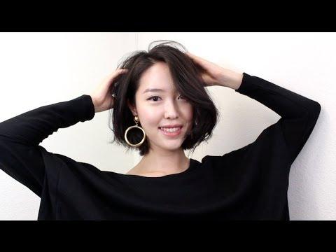 Short Hair Styling Tutorial 단발 머리 스타일링 Youtube