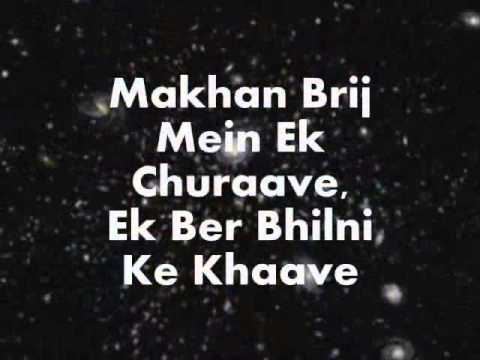 Jag Mein Sunder Hain Do Naam-karaoke & Lyrics video