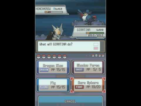 Pokemon Heart Gold and Soul Silver How to get Celebi Event Action Replay