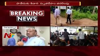 Ayyanna Patrudu Face To Face Over MLA Kidari Sarveswara Rao Demise | NTV