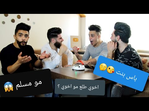تحدي كشف الكذب اسأله محرجه اتحداك ما تضحك 😂😂    Mohammed and rami   