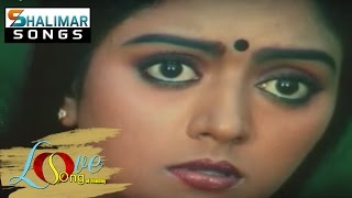 Love Song Of The Day 115 || Telugu Movies Love Video Songs II Shalimar Songs