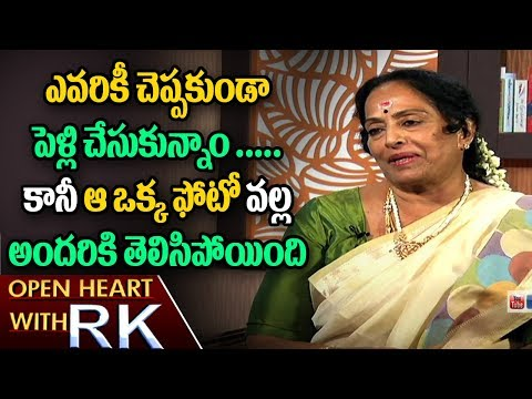 Senior Actress K.R Vijaya About her Love story and Marriage | Open Heart with RK | ABN Telugu