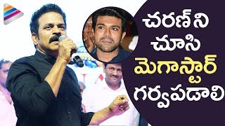 Chiranjeevi Should Be Proud of Ram Charan says Brahmaji | Rangasthalam Pre Release Event | DSP