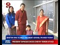 The King, the Queen and the Gyalsey (Prince) of Bhutan in India