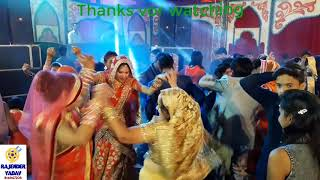 Download Lagu शादी डांस 🎈बारात - DANCE Gratis STAFABAND