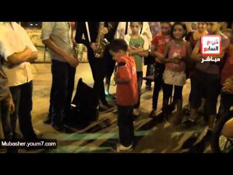 طفل مصري ينافس رقص الأجانب فى السيرك thumbnail