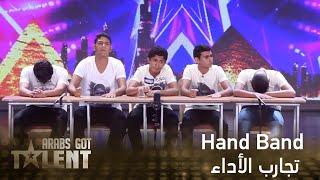 Arabs Got Talent - مصر - Hand Band