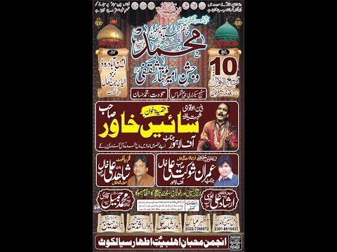 Live Jashan 10 Rabi Awal 2019 Aimanabad Sialkot
