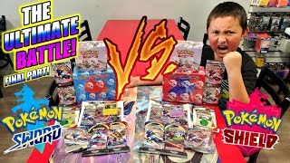 BEST BOOSTER BOX BATTLE! OPENING SWORD AND SHIELD NEW POKEMON CARDS! THE ULTIMATE BATTLE FINALE!