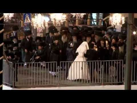 Jewish weddings - known as chuppahs - are traditionally conducted underneath the sky