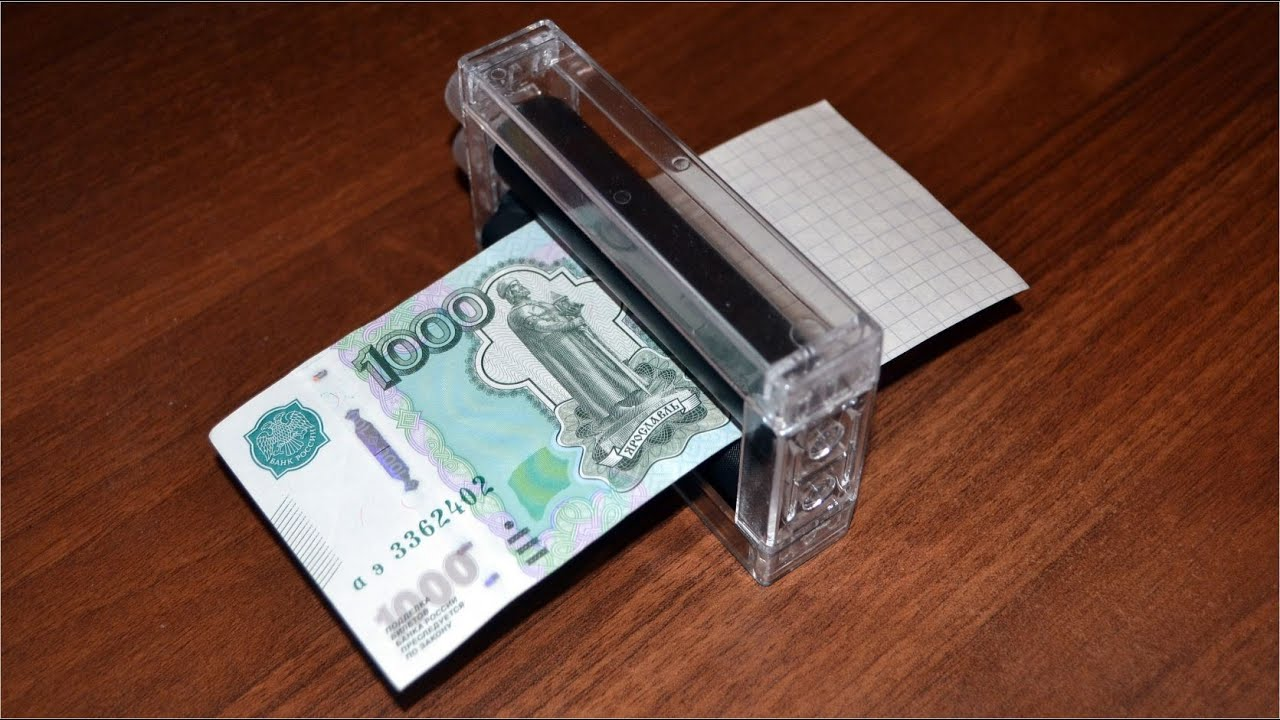 Как сделать машину для денег