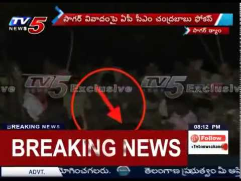 Tomorrow CBN and KCR Meeting in the Governor's Coram : TV5 News