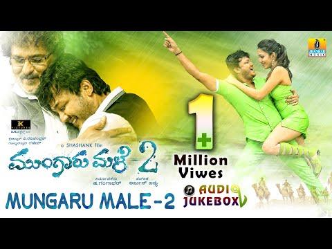 Mungaru Male 2 | Audio Juke Box | Golden Star Ganesh I Ravichandran, Neha Shetty