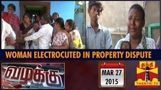 Vazhakku(Crime Story) - Woman Electrocuted in Property Dispute