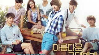 To The Beautiful You - Kenan Doğulu