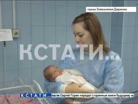 Жительница Дзержинска выносила ребенка в брюшной полости и удачно родила