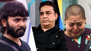 Bigg Boss Participants cry hard! | What is Kamal going to do? | TK 352