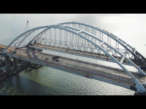 КРЫМСКИЙ МОСТ.Строительство сегодня 17.03.18. Керченский мост. Асфальтировка перехода.