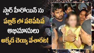 Star Heroin Problem Face With Fans