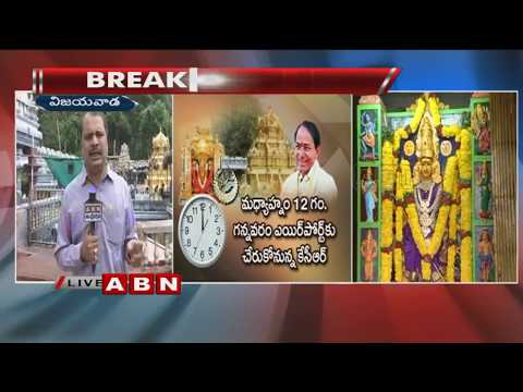 CM KCR To Offer Nose Stud To Goddess Kanaka Durga | Vijayawada | ABN Telugu