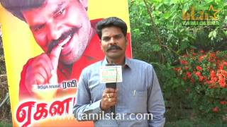 Ravi At Eganapuram Movie Team Interview