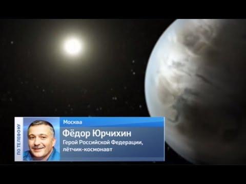 Телескоп Кеплер обнаружил близнеца Земли