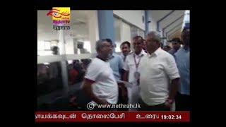 2020-01-16 | Nethra TV Tamil News 7.00 pm