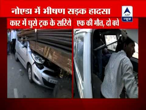 One killed after car collides with truck in Noida
