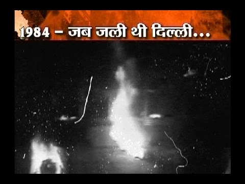 Special Story On 1984 Riots Jab Jali Thi Dilli Youtube