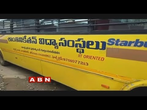 3-Years-old boy lost life in Bus Mishap |  Hyderabad